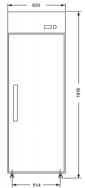 ECO C500 - Teleajtós hűtőszekrény