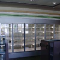 Hűtőkamra Fót
